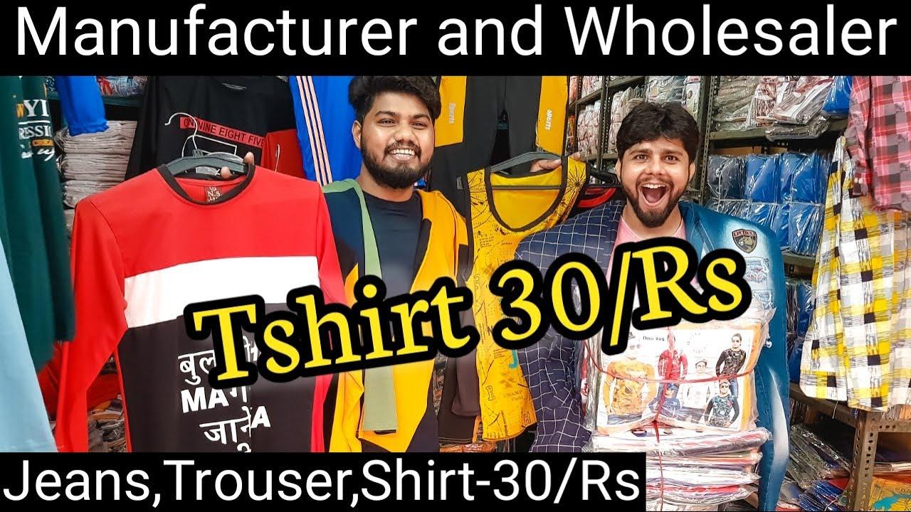 30रु मे टीशर्ट जीन्स I Cheap T-shirt, Shirt, Jeans, Trouser, Sando I Factory Gandhi Nagar