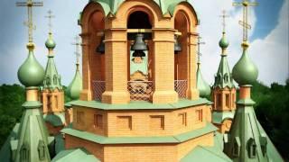 Храм святого благоверного князя Александра Невского(, 2010-12-05T18:33:56.000Z)