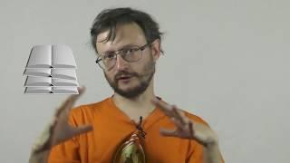 Станислав Дробышевский в поддержку АРХЭологии знаний