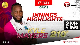 Kyle Mayers's Innings Highlights | Century | Bangladesh vs West Indies | Day 5 | Test Series