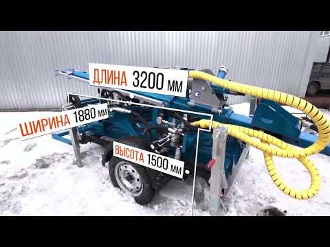 Малогабаритная буровая установка купить | Буровая установка S-15 Profi | МИРавтотехники