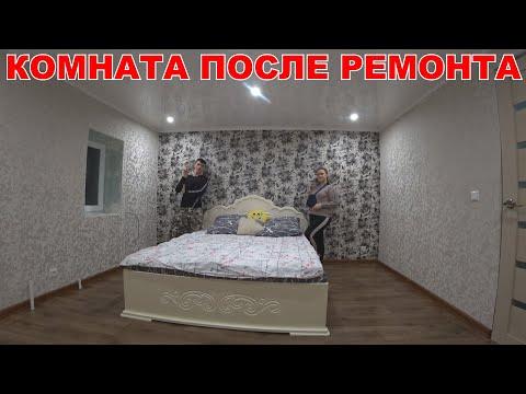 КЛЕИМ ОБОИ / ДЕЛАЕМ РЕМОНТ / ОБОИ НА ГИПСОКАРТОН / УБОРКА