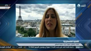 بالفيديو.. عباس يلتقي وزيرا الخارجية الأمريكي والفرنسي.. اليوم