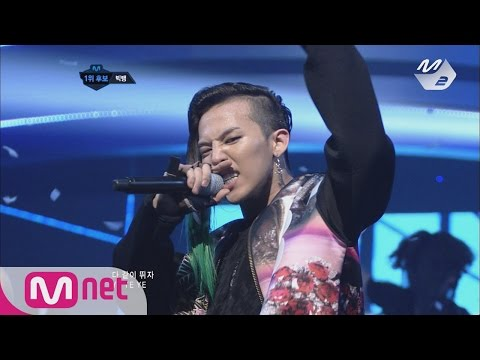 [STAR ZOOM IN] 빅뱅(BigBang)의 FANTASTIC BABY 161212 EP.147