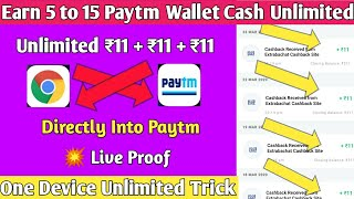 New Paytm Wallet Cash Unlimite…