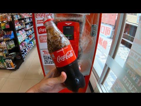 Magic Coke Vending