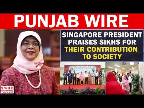 Singapore President praises Sikhs for their contribution to society    PUNJAB WIRE    SNE