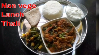 HOW TO READY ASSAMESE THALI
