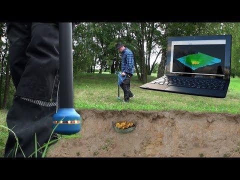 Rover C4 Okm | 3D Metal Gold Detector |جهاز كشف الذهب التصويري روفر سي 4