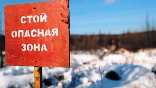Осторожно, газ! | ЕХперименты с Антоном Войцеховским