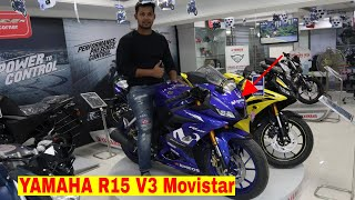 YAMAHA R15 V3 Movistar 😱 New Movistar Officially Launch In Bangladesh 2019 🏍️ Price/Specification
