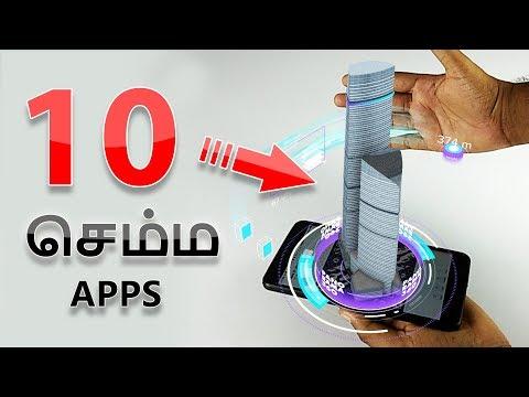 10 செம்ம Apps | 10 Best Apps for Android in 2018(T