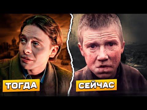 Как изменились актеры Бригады (Тогда и сейчас 2002 год - 2017 год) - Познавательные и прикольные видеоролики