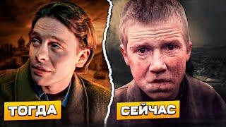 Как изменились актеры Бригады (ТОГДА и СЕЙЧАС 2002 год - 2019 год) сериал БРИГАДА актёры и роли.