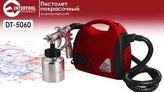 Электрический краскопульт INTERTOOL DT-5060. Презентация инструмента и работы.(, 2014-10-21T14:05:57.000Z)