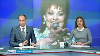 Народная артистка России  Хания Фархи...