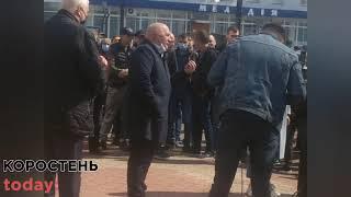 Через здорожчання води на акції протесту коростенці кричали «Ганьба» меру Москаленку