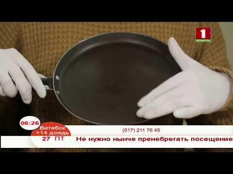 Вопрос: Как чистить сковороду с антипригарным покрытием?