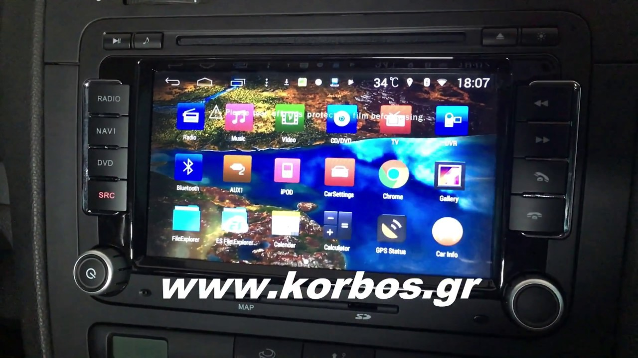 ANDROID ΟΘΟΝΗ S160 M004 για VW+SKODA+STEAT (VW GROUP) www.korbos.gr