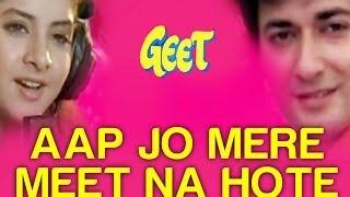 Aap Jo Mere Meet Na Hote - Geet | Divya Bharti | Lata Mangeshkar | Bappi Lahiri