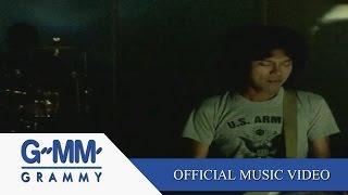 Happy Birthday - เสก โลโซ【OFFICIAL MV】