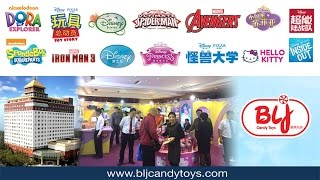 BLJ China Candy Toys Manufacturer exhibiting in China (Chengdu) Food Fair (CFDF) 2016