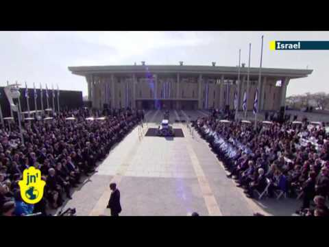 Ariel Sharon Funeral: Israel pays final respects to national leader who helped shape country