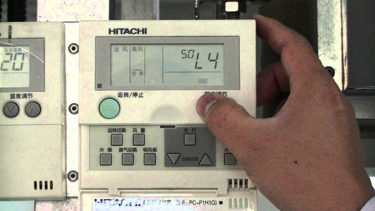Pc Ar Hitachi Youtube