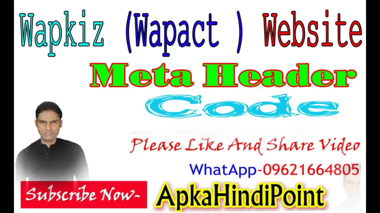 Wapkiz Website Meta Header कैसे लगते है !! Site