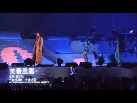 Adam Cheng-輪流轉, 笑看風雲 (喜多郎) version