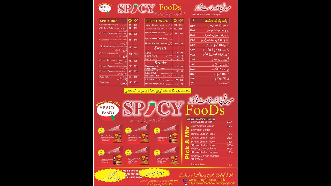 how to create restaurant menu card in corel draw
