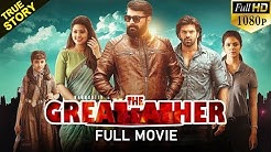 The Great Father Latest Telugu Full Length Movie | Mammootty, Arya, Sneha | Latest Movies 2019