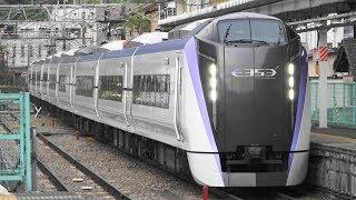 【4K】JR東日本 中央線 大月駅 発着・通過シーン E353系・215系・211系