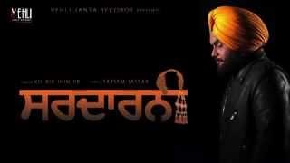 AUDIO PROMO ALBUM SARDARNI | KULBIR JHINJER | TARSEM JASSAR | Latest Punjabi Songs 2015