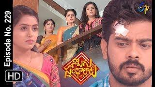 Naalugu Sthambalata| 21st October 2019  | Full Episode No 229 | ETV Telugu