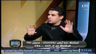 الغندور والجمهور   لقاء مع طارق هاشم وأسرار وكواليس نادي المصري البورسعيدي 14-11-2017