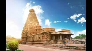 Thanjai Periya Kovil History | தஞ்சை பெரிய கோவில் வரலாறு