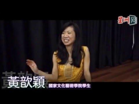 Interview Xinying Ng: Sin Chew Daily- 印度舞孃 面紗後那張華人的臉