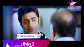 'PAGLU 2' on 2nd Feb(Sunday) at 09:00 pm on Jalsha Movies