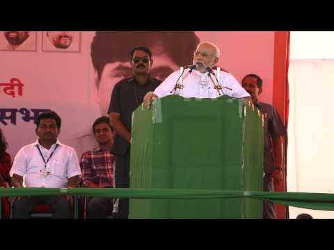 PM Modi's meeting @ Beed