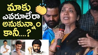 Jeevitha Emotional Words About Industry | Chira...