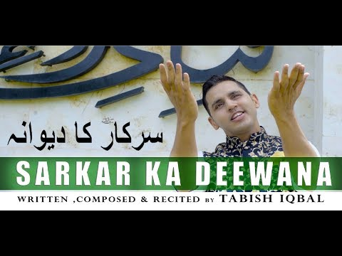 Sarkar e Madina Ka Deewana    Latest Naat 2018   Tabish Iqbal   Official Video