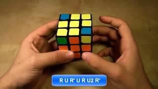 Πώς να λύσετε τον κύβο του Ρούμπικ Μέρος Ε'