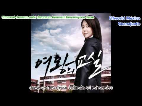 Ryeowook - Maybe Tomorrow Rom/ Esp (The Queen's Classroom OST)