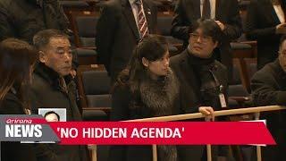 'No hidden agenda' behind N. Korean inspectors' visit to S. Korea
