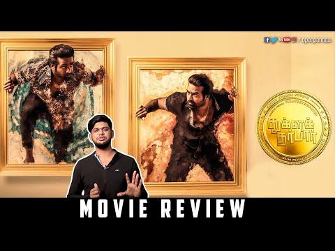 Download Tughlaq Durbar Movie Review | Vijay Sethupathi | Delhi Prasad Deenadayal | Raashi Khanna