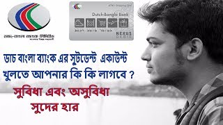 Dutch Bangla Bank Student Account details A to Z