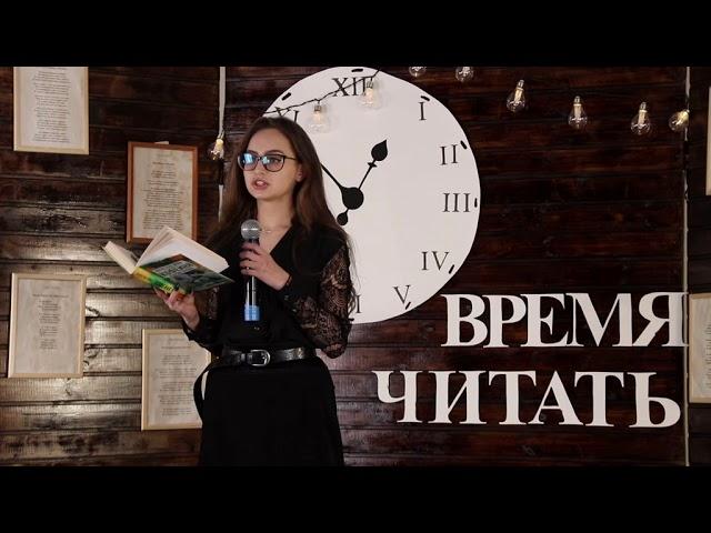 Изображение предпросмотра прочтения – ЕкатеринаМаксимова читает произведение «Звёзды» С.А.Есенина
