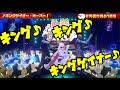 角巻わため桐生会舎弟2人と踊るキングゲイナーオーバー記念歌枠切り抜きホロライブ mp3
