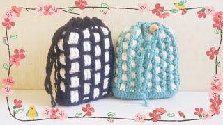 코바늘 파우치 1 / crochet pouch